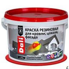 Краска резиновая DALI терракотовая 6кг
