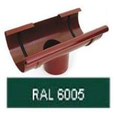 Воронка, 125/90мм RAL 6005