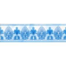 Плитка-бордюр Восток голубой 5,6см*20см (0,01м2)