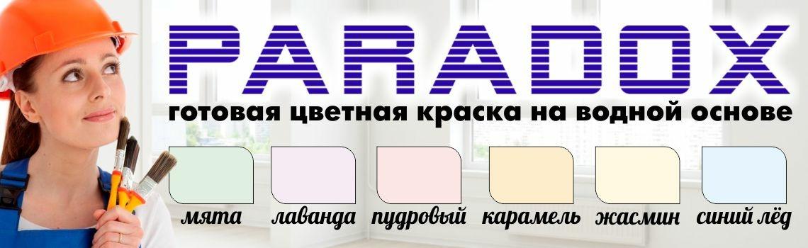 banner-kraska