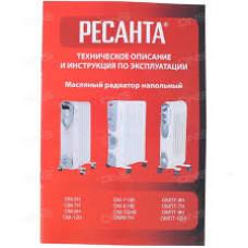 Масляный радиатор ОМПТ-12Н (2.5кВт)Ресанта
