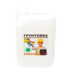 Грунтовка глуб проник акриловая PARADOX 10л